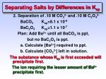 separating salts by differences in k sp3