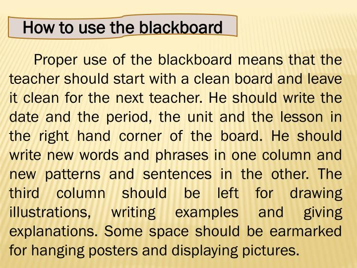 How to use the blackboard