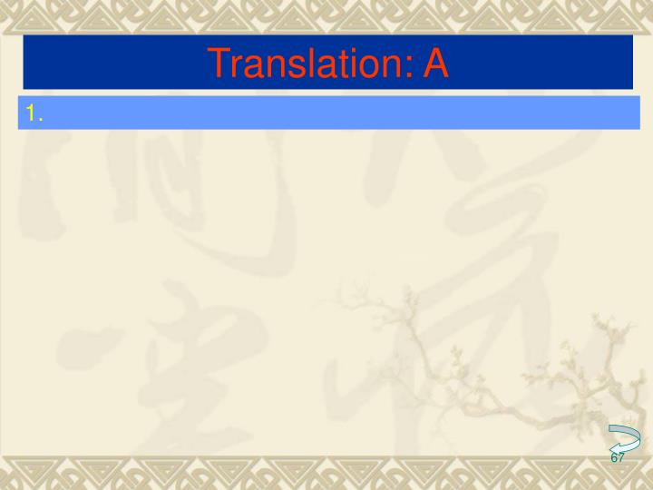 Translation: A