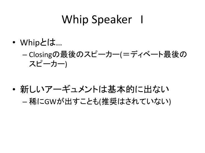 Whip Speaker