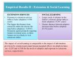 empirical results ii extension social learning