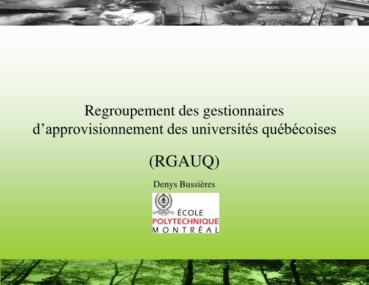 Regroupement des gestionnaires d'approvisionnement des universités québécoises