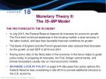 monetary theory ii the is mp model1
