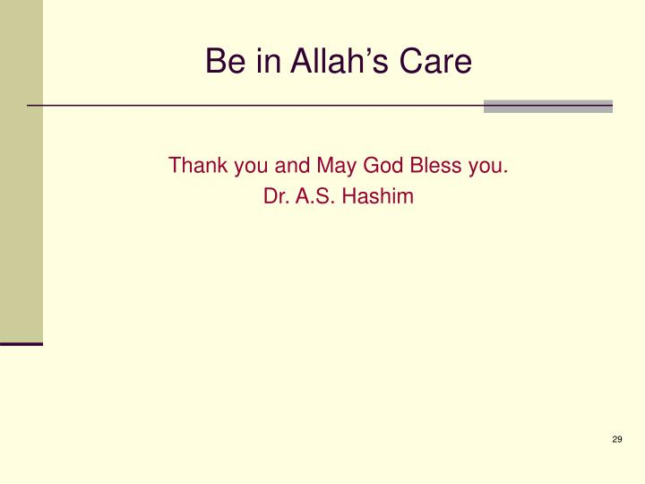 Be in Allah's Care