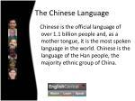 the chinese language