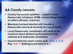aa county lessons