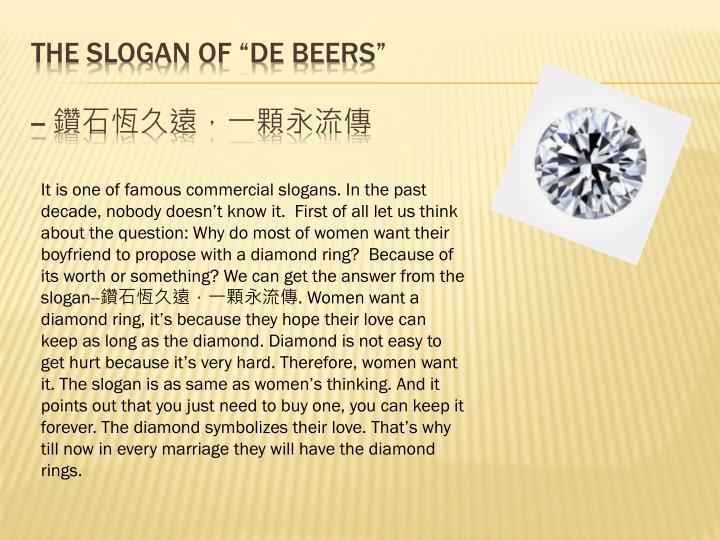 """The slogan of """"De Beers"""""""
