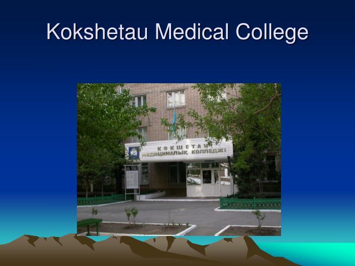 Kokshetau Medical College