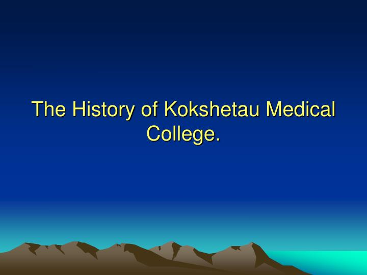 The history of kokshetau medical college