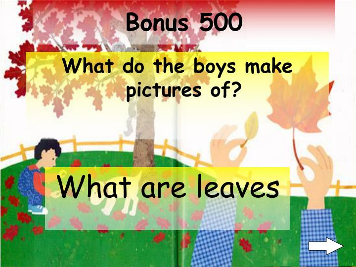 Bonus 500