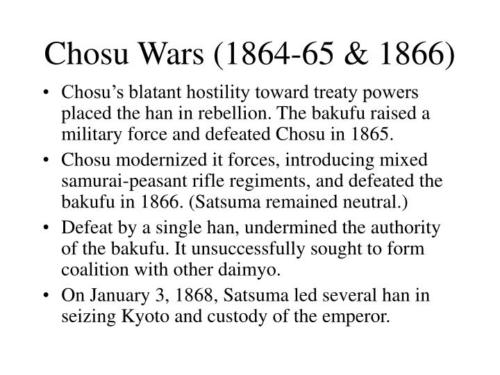 Chosu Wars (1864-65 & 1866)