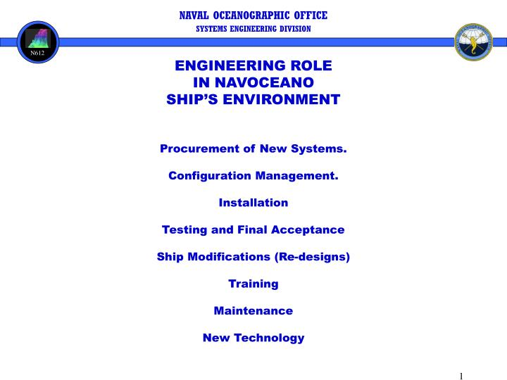 ENGINEERING ROLE