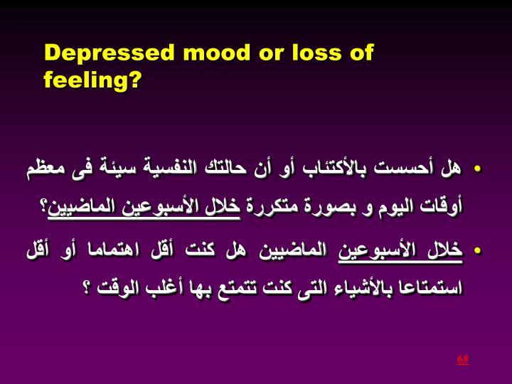 Depressed mood or loss of feeling?