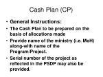 cash plan cp