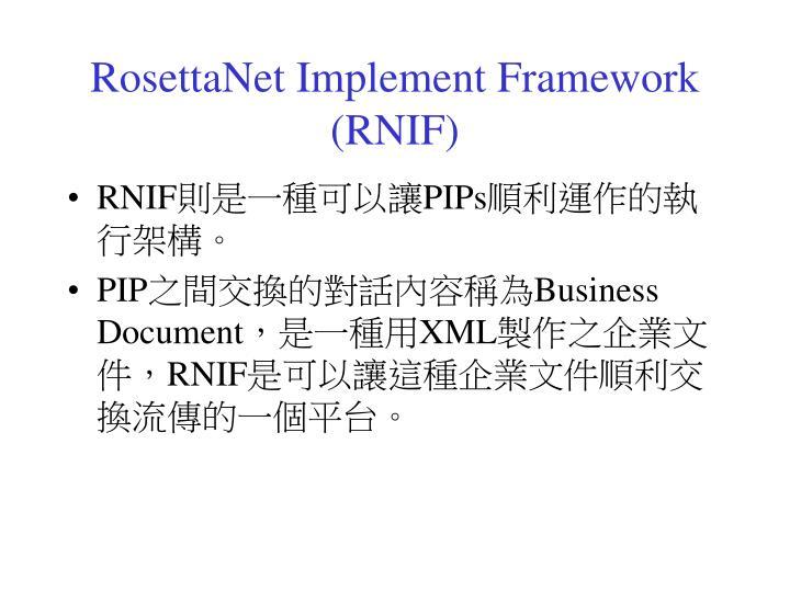 RosettaNet Implement Framework (RNIF)