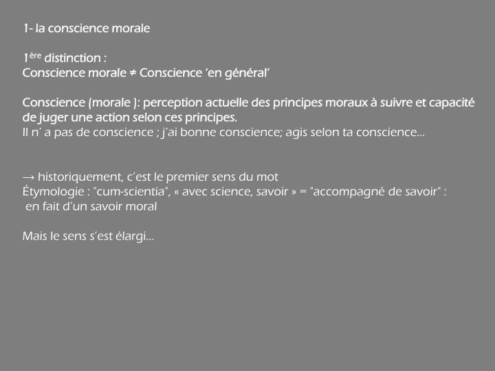 1- la conscience morale