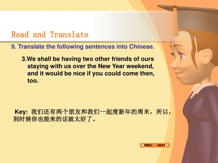 Read and Translate