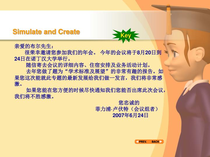 Simulate and Create