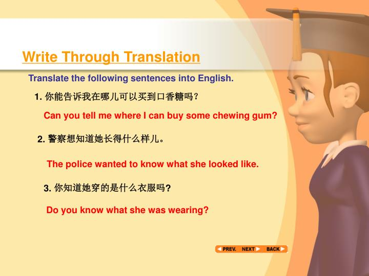 Write Through Translation