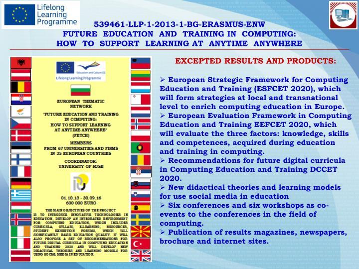 539461-LLP-1-2013-1-BG-ERASMUS-ENW
