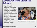 curriculum specific educational software8