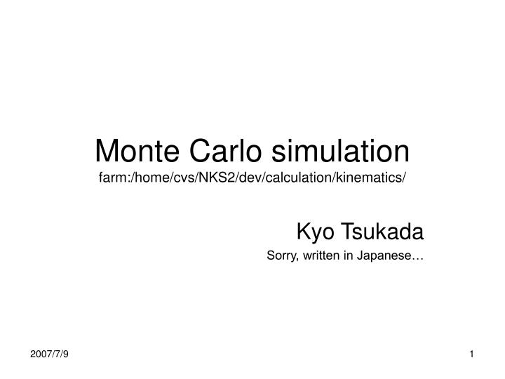 Monte carlo simulation farm home cvs nks2 dev calculation kinematics