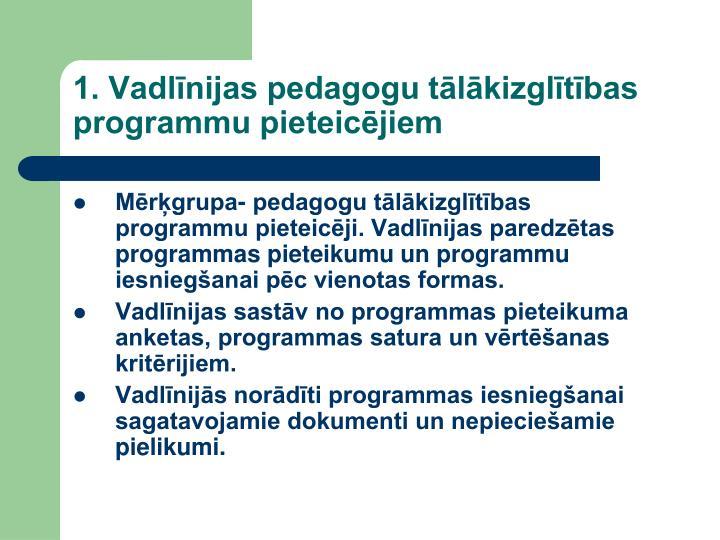 1. Vadlīnijas pedagogu tālākizglītības programmu pieteicējiem
