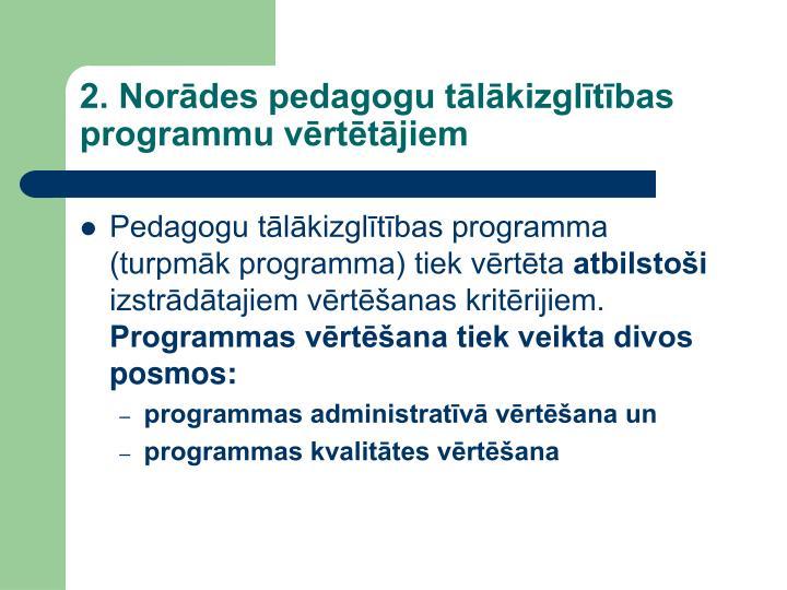 2. Norādes pedagogu tālākizglītības programmu vērtētājiem