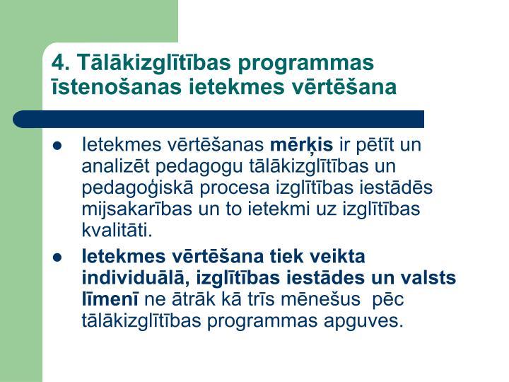 4. Tālākizglītības programmas īstenošanas ietekmes vērtēšana