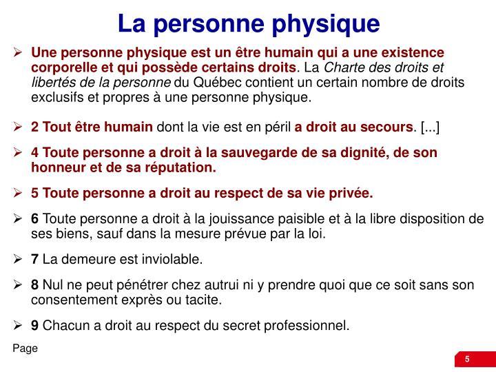 La personne physique