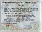 characteristics of china coast pidgin
