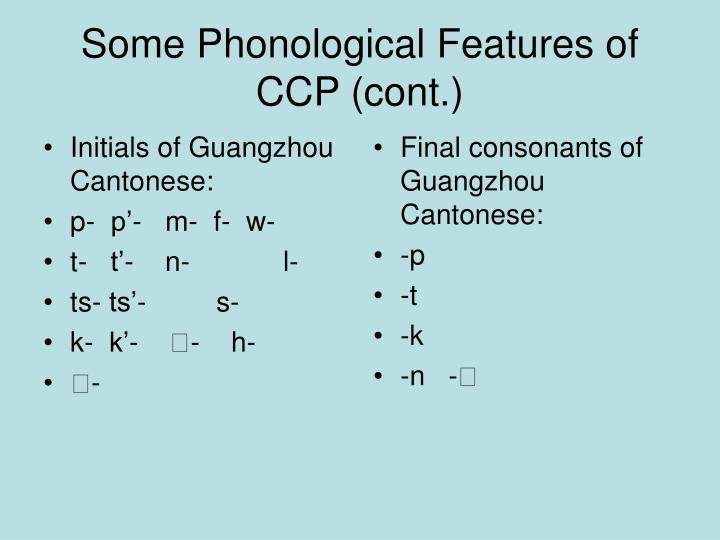 Initials of Guangzhou Cantonese: