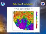 water year precipitation