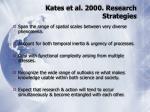 kates et al 2000 research strategies