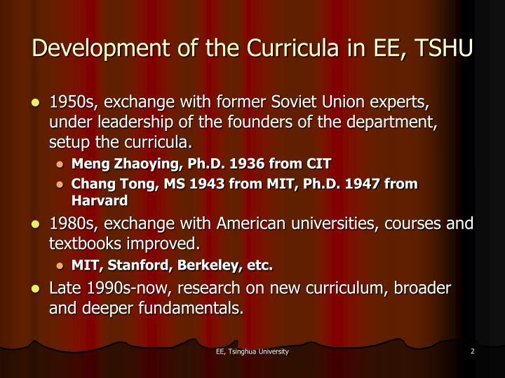 Development of the Curricula in EE, TSHU