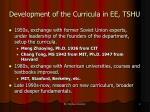 development of the curricula in ee tshu