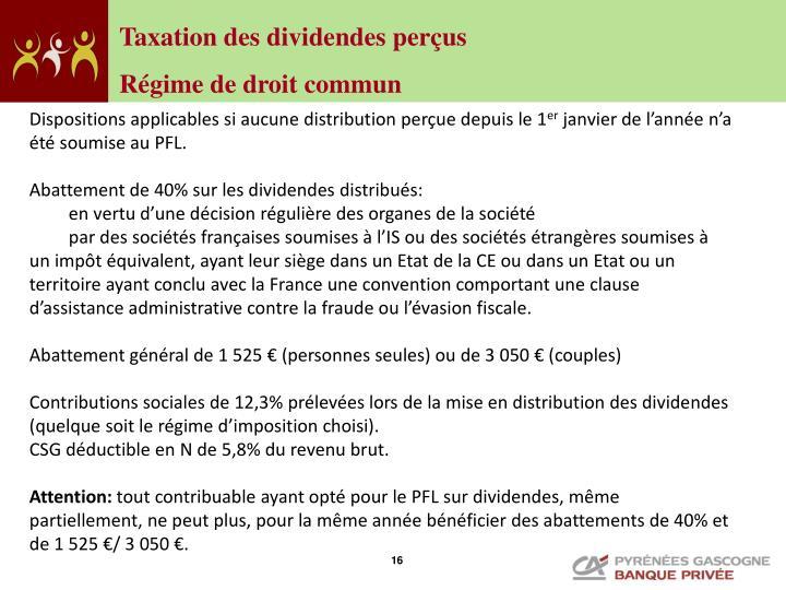 Taxation des dividendes perçus
