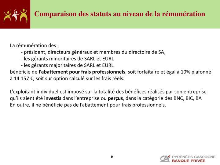 Comparaison des statuts au niveau de la rémunération