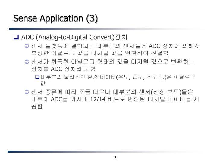 Sense Application (3)