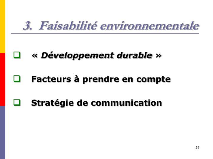 Faisabilité environnementale