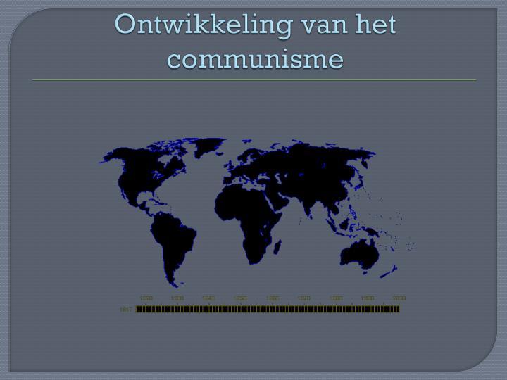 Ontwikkeling van het communisme