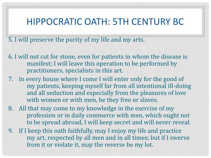 HIPPOCRATIC OATH: 5th century BC
