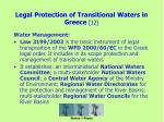 legal protection of transitional waters in greece 12