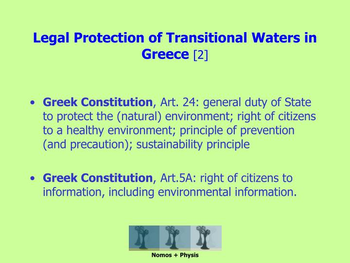Legal protection of transitional waters in greece 2