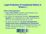 legal protection of transitional waters in greece 6
