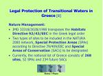 legal protection of transitional waters in greece 8