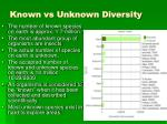 known vs unknown diversity