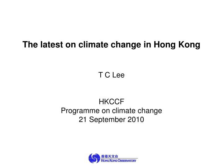 The latest on climate change in Hong Kong