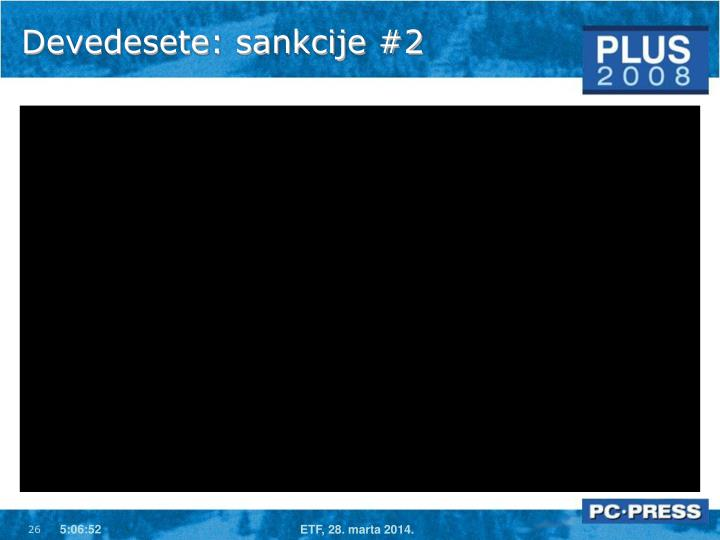 Devedesete: sankcije #2