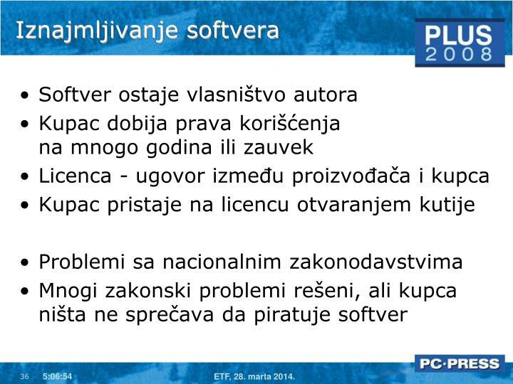 Iznajmljivanje softvera